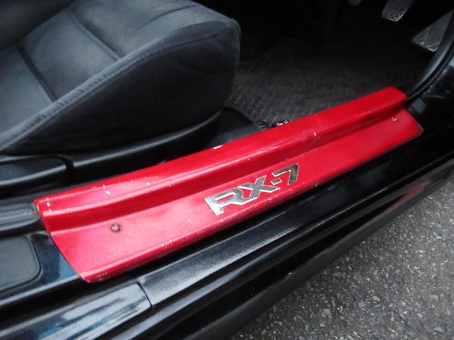 「マツダ」「RX-7」「クーペ」「茨城県」の中古車43