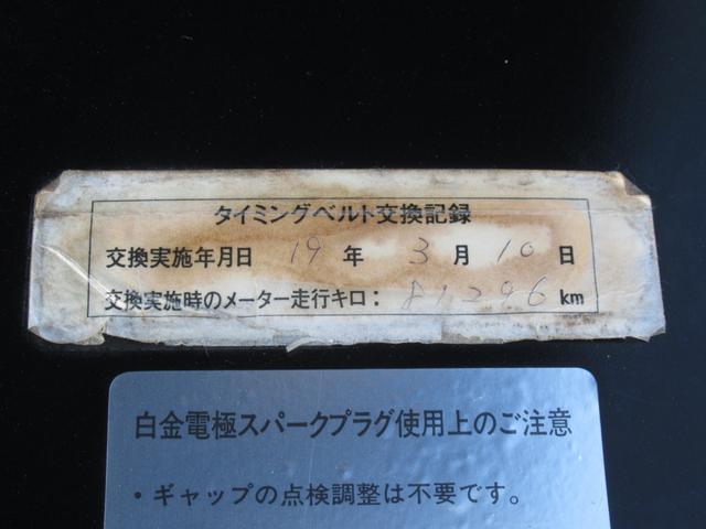 「日産」「スカイライン」「クーペ」「茨城県」の中古車25