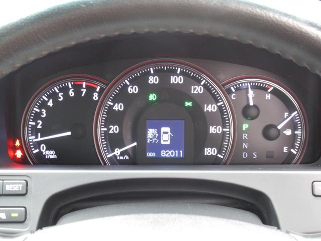 「トヨタ」「クラウン」「セダン」「茨城県」の中古車24