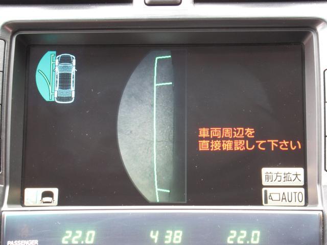 「トヨタ」「クラウン」「セダン」「茨城県」の中古車28