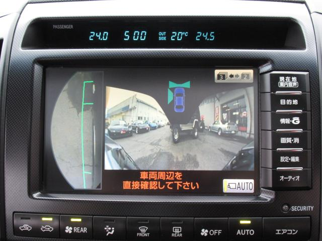 「トヨタ」「ランドクルーザー」「SUV・クロカン」「茨城県」の中古車42
