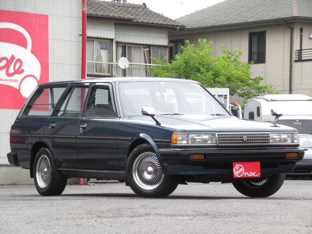 「トヨタ」「マークIIバン」「ステーションワゴン」「茨城県」の中古車28