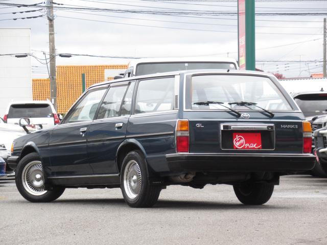 「トヨタ」「マークIIバン」「ステーションワゴン」「茨城県」の中古車29