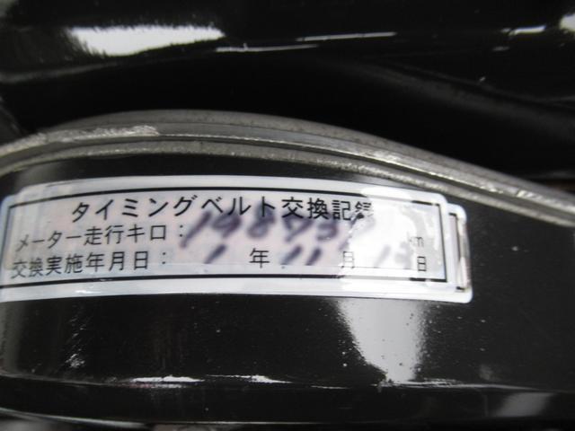 「トヨタ」「ランドクルーザー100」「SUV・クロカン」「茨城県」の中古車4