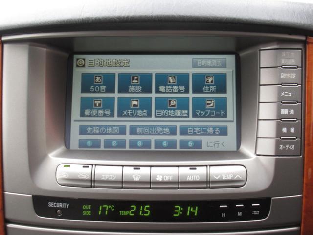 「トヨタ」「ランドクルーザー100」「SUV・クロカン」「茨城県」の中古車34