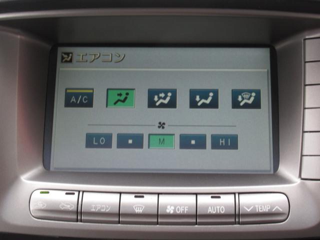 「トヨタ」「ランドクルーザー100」「SUV・クロカン」「茨城県」の中古車35