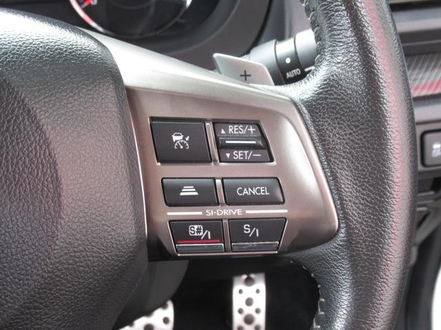 「スバル」「フォレスター」「SUV・クロカン」「茨城県」の中古車34