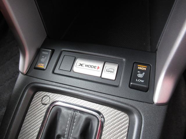 「スバル」「フォレスター」「SUV・クロカン」「茨城県」の中古車43