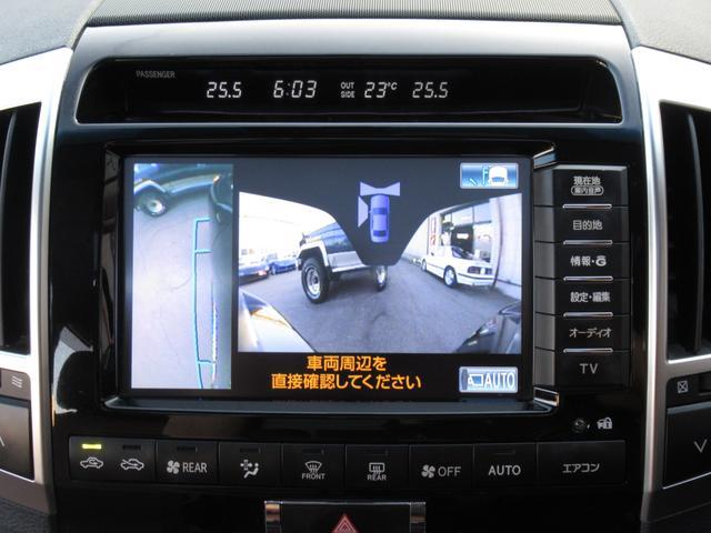 「トヨタ」「ランドクルーザー」「SUV・クロカン」「茨城県」の中古車44