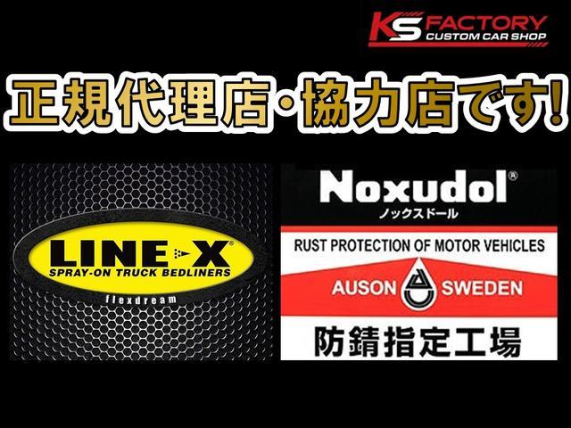 スポーティー 全塗装済 ユーザー買取車 2スト 4速MT タコメーター レザーシート 車庫保管(50枚目)