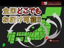 スポーティー 全塗装済 ユーザー買取車 2スト 4速MT タコメーター レザーシート 車庫保管(51枚目)
