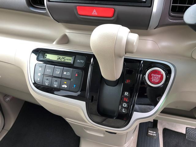「ホンダ」「N-BOX」「コンパクトカー」「栃木県」の中古車11