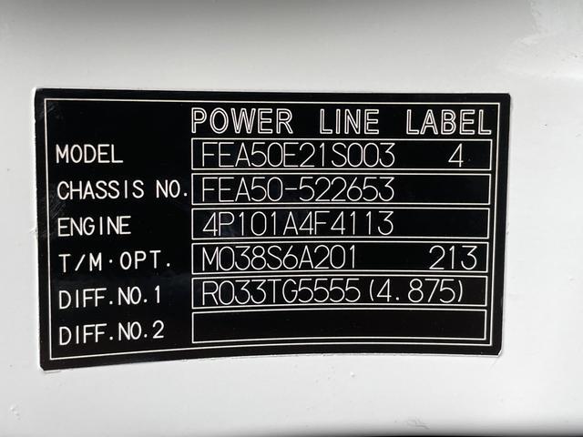 2t 平ボディ  ロング  オートマ  Wタイヤ ETC 左電格ミラー  ターボ車(17枚目)