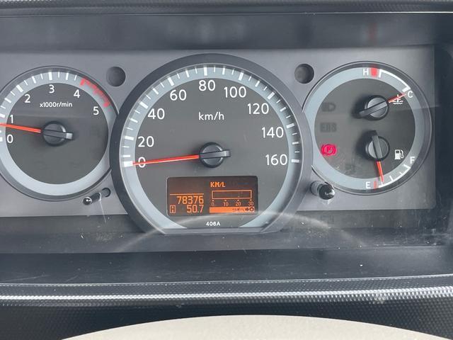 2t 平ボディ  全低床    左電動格ミラー  6速  NOx・PM適合車(11枚目)