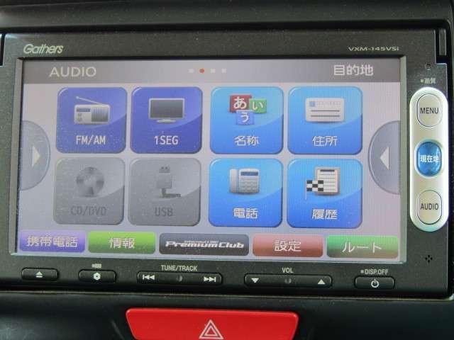 G・Lパッケージ ワンオーナー 片側電動SD リアカメラ(14枚目)
