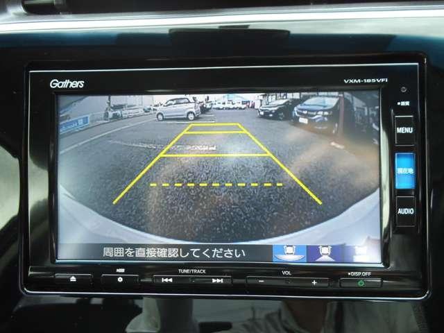 ハイブリッドEX・ホンダセンシング 当社デモカー ナビ リア(18枚目)
