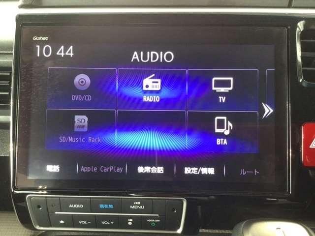 1.5GホンダSENSING車いす仕様2列目乗車 ドライブレコーダー 両側電動スライドドア (15枚目)