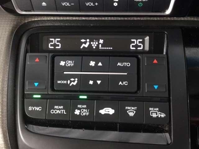 1.5GホンダSENSING車いす仕様2列目乗車 ドライブレコーダー 両側電動スライドドア (17枚目)