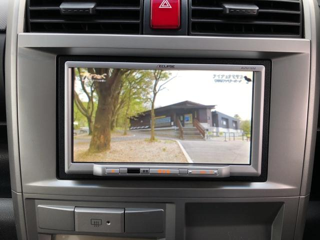 「ホンダ」「ゼスト」「コンパクトカー」「栃木県」の中古車10