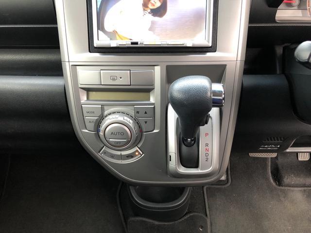 「ホンダ」「ゼスト」「コンパクトカー」「栃木県」の中古車11