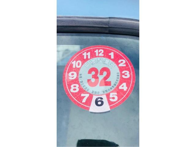 「ダイハツ」「ハイゼットトラック」「トラック」「埼玉県」の中古車22