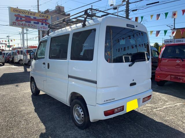 「三菱」「ミニキャブバン」「軽自動車」「埼玉県」の中古車8