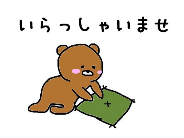 レピス 実走行31,000km 純正SDナビ ワンセグテレビ(25枚目)