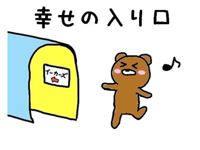 レピス 実走行31,000km 純正SDナビ ワンセグテレビ(26枚目)