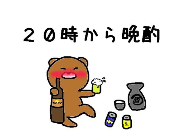 レピス 実走行31,000km 純正SDナビ ワンセグテレビ(29枚目)