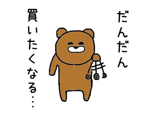 レピス 実走行31,000km 純正SDナビ ワンセグテレビ(38枚目)
