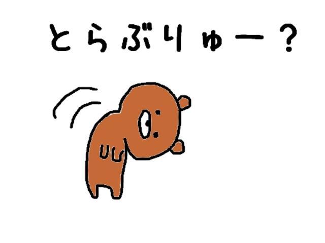 レピス 実走行31,000km 純正SDナビ ワンセグテレビ(42枚目)