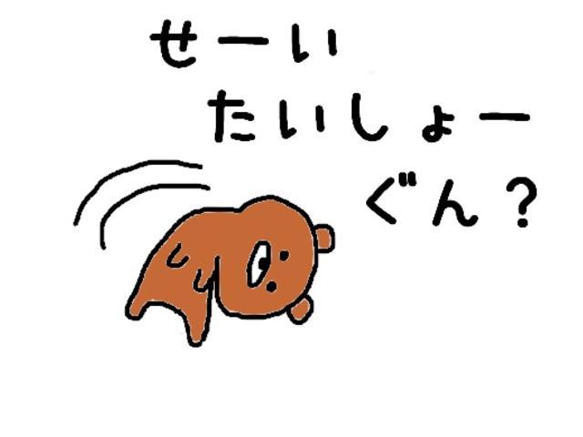 レピス 実走行31,000km 純正SDナビ ワンセグテレビ(43枚目)