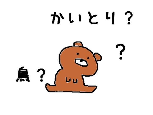 レピス 実走行31,000km 純正SDナビ ワンセグテレビ(47枚目)