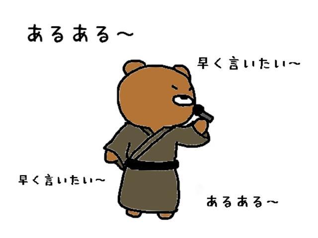 レピス 実走行31,000km 純正SDナビ ワンセグテレビ(50枚目)