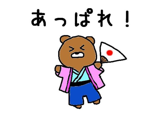 レピス 実走行31,000km 純正SDナビ ワンセグテレビ(59枚目)