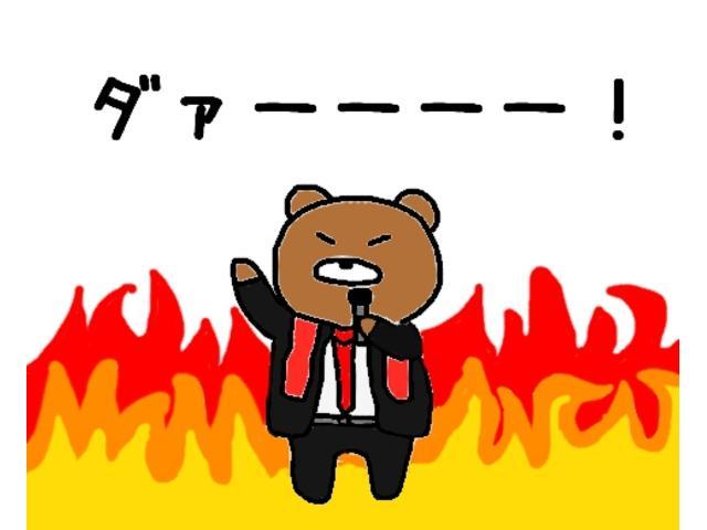 レピス 実走行31,000km 純正SDナビ ワンセグテレビ(61枚目)