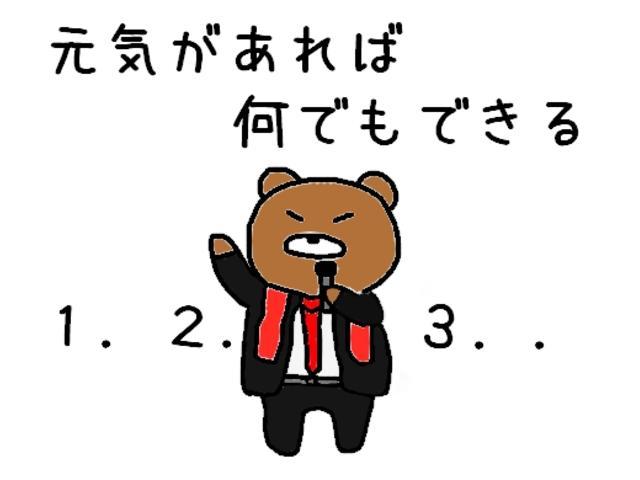 レピス 実走行31,000km 純正SDナビ ワンセグテレビ(62枚目)
