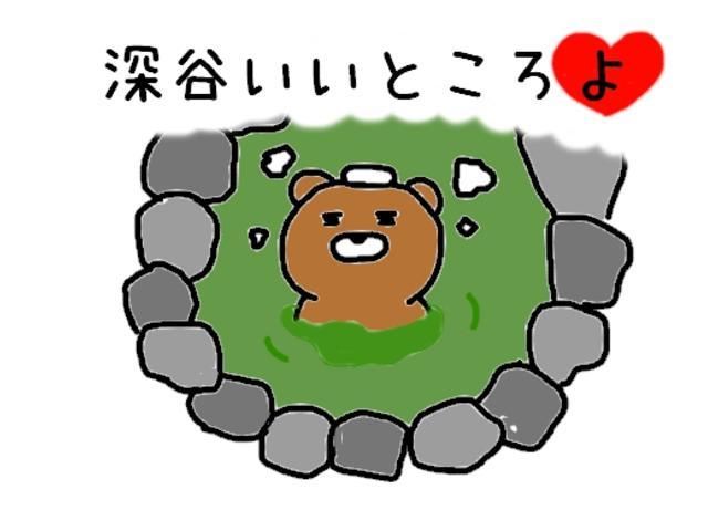 レピス 実走行31,000km 純正SDナビ ワンセグテレビ(64枚目)