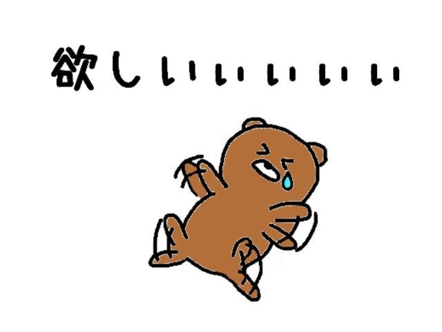 レピス 実走行31,000km 純正SDナビ ワンセグテレビ(71枚目)