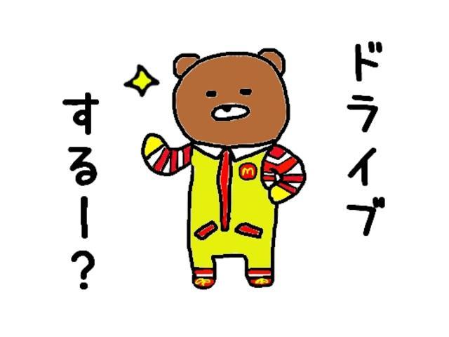 レピス 実走行31,000km 純正SDナビ ワンセグテレビ(77枚目)