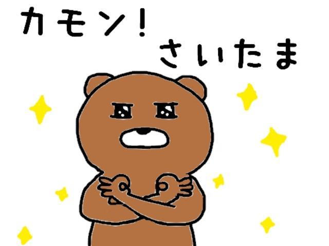 当店は埼玉県深谷市にございます。 東京の日本橋から約80kmです。 100kmウルトラマラソンの世界記録は日本の方で6時間10分を切るタイムですので、走っても日本橋から深谷まで5時間弱で来れる計算です