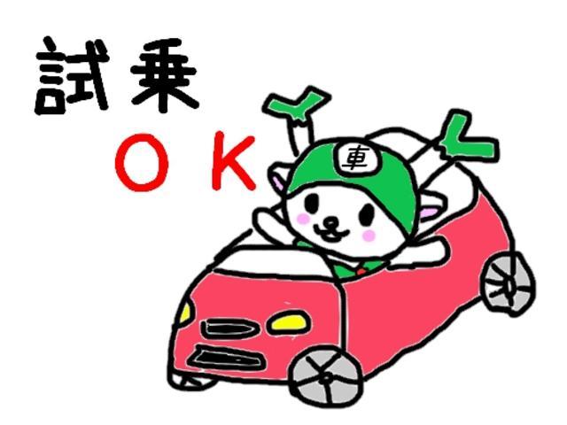 全車試乗OKです。 気になる車両があれば、お好きなだけ乗って下さい! 見るだけ・触るだけ・乗るだけ・冷やかすだけでも全然OKです! ただ、お車が店舗に無い場合もありますので、来店前に必ずお電話下さい!