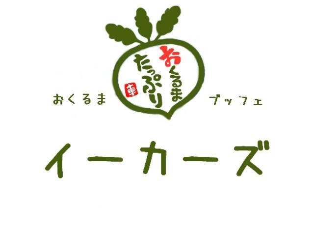 12X 純正ナビTV スマートKEY 実走行18,000km(30枚目)