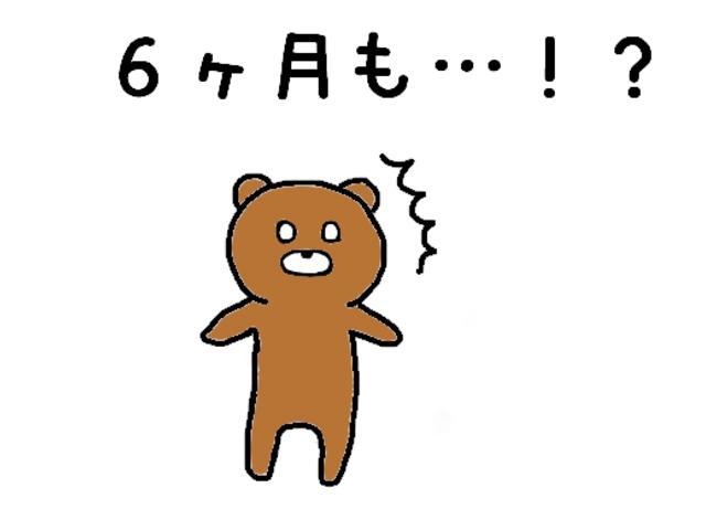 12X 純正ナビTV スマートKEY 実走行18,000km(33枚目)