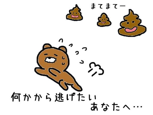 12X 純正ナビTV スマートKEY 実走行18,000km(51枚目)