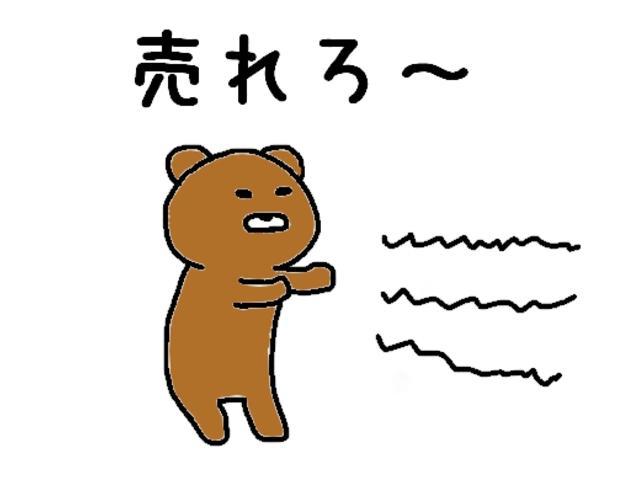 12X 純正ナビTV スマートKEY 実走行18,000km(52枚目)
