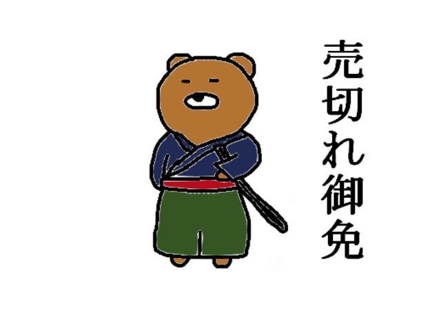 12X 純正ナビTV スマートKEY 実走行18,000km(54枚目)
