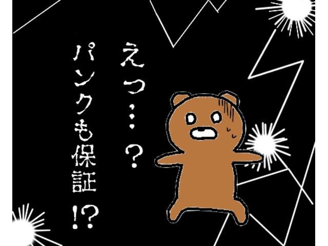 12X 純正ナビTV スマートKEY 実走行18,000km(58枚目)
