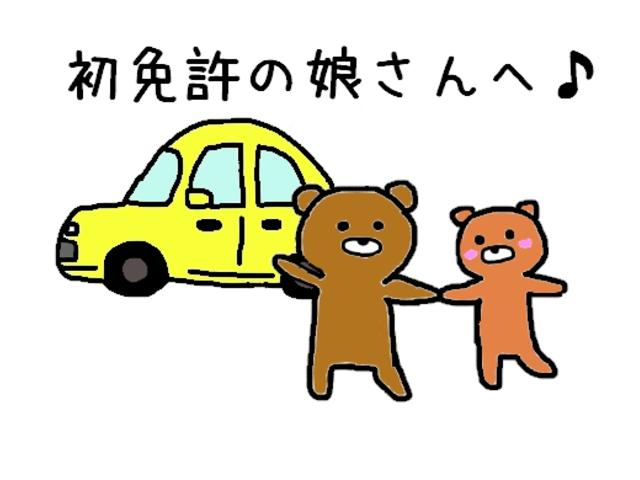 12X 純正ナビTV スマートKEY 実走行18,000km(63枚目)