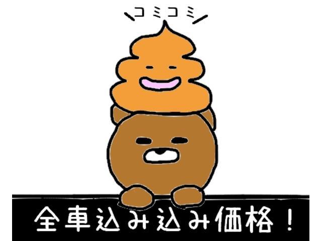 12X 純正ナビTV スマートKEY 実走行18,000km(67枚目)